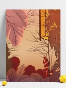 秋天落葉風景質感插畫背景