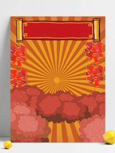 复古传统中国风新春背景