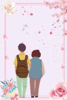 花瓣背景图妇女节海报