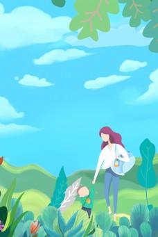 五一劳动节旅游出行卡通小清新蓝色背景