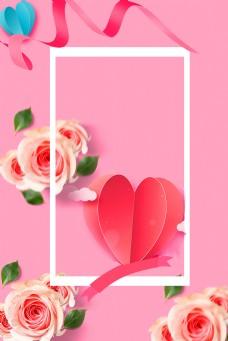 小清新粉色母亲节电商促销广告背景
