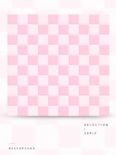 女生粉嫩方块瓷砖背景