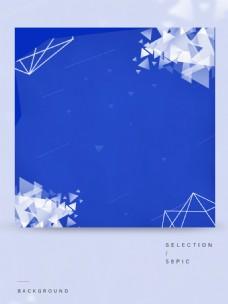 主题直通车蓝色菱形背景