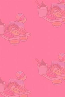 卡通甜点下午茶粉色简约背景