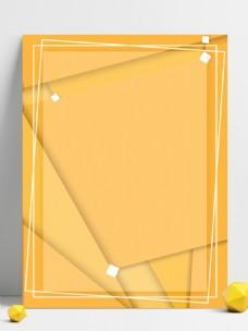 黄色纯色立体背景
