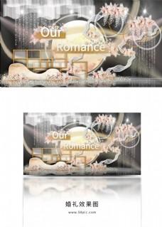 香槟色圆月飘带棋盘屏风流线型婚礼效果图