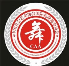 艺协国标舞标志