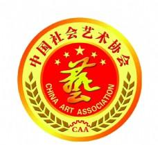 中国艺协标志