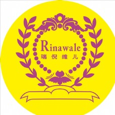 瑞倪维儿logo