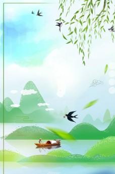 中国风清明节创意海报