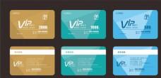 vip卡 整形会员卡 VIP卡