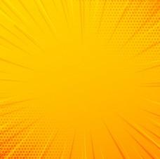 黄色放射聚焦大气海报设计背景