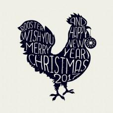 公鸡祝你圣诞快乐新年快乐