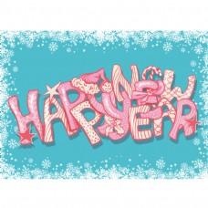 手印彩色圣诞贺卡