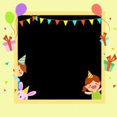 卡通边框与可爱的儿童庆典