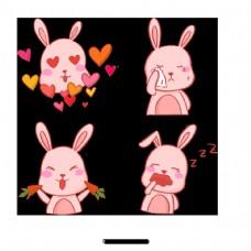 卡通可爱的兔子有着不同的情感