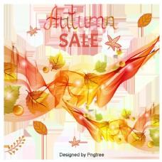 简单卡通手绘秋季元素设计