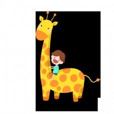 卡通长颈鹿和男孩