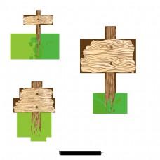 精美卡通可爱手绘木纹标牌