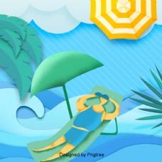 美丽的卡通可爱的手绘夏季海滨度假