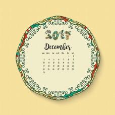 年月阿拉伯民族风格日历月