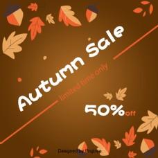 简单卡通手绘秋季促销