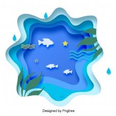 卡通手绘水下世界设计