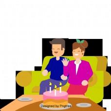 美丽的卡通可爱的手绘爱情家庭爸爸妈妈生日