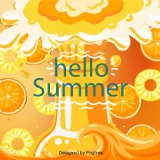 美丽凉爽的卡通夏日饮料假日背景