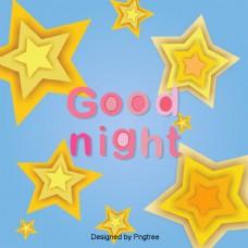 晚安蓝色背景