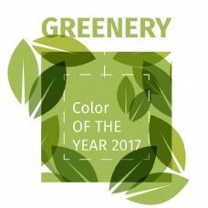 年度色彩绿意靓丽时尚背景