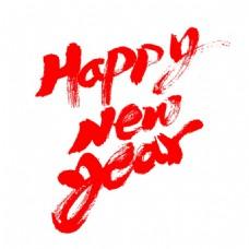 书法中国新年