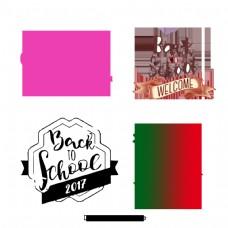 漂亮卡通可爱手绘后学校艺术字标签