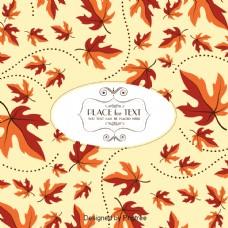 美丽卡通可爱平展手绘秋叶壁纸背景