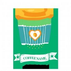 美丽卡通可爱手绘下午茶热饮咖啡