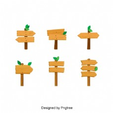 简单的卡通木标牌设计
