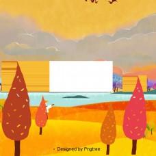 美丽多彩的卡通可爱的手绘秋树河