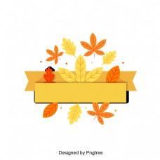 黄叶商品券背景材料设计