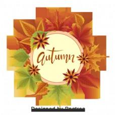 卡通手绘秋季元素设计