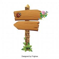 漂亮的卡通可爱的手绘木制标签标题栏标志牌