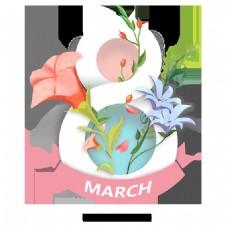3月8日女人的一天