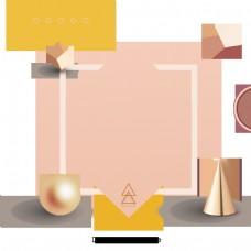 创意材料几何框架