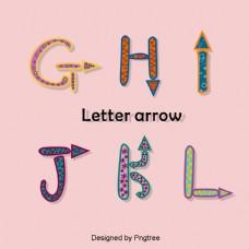 漂亮的彩色卡通可爱的手绘字母箭头粉色背景