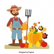 秋收农民创新材料