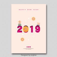 2019年金粉色的简单方法