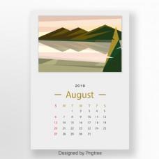 2019年简单而又清新的日历与插画风格