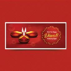 Deepawali Banner