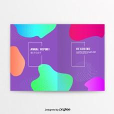 紫色遗体逐渐变化商业化策