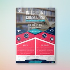 intepoint咨询机构手册