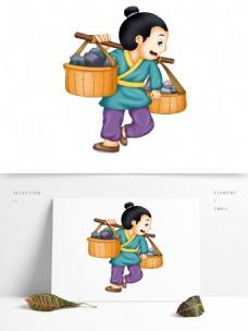 手绘古代男人插画素材
